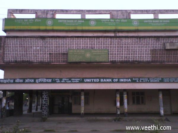 united-bank-of-india-bank-building-bokaro-steel-city-branch