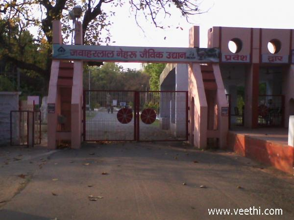 entrance-of-bokaro-zoological-garden