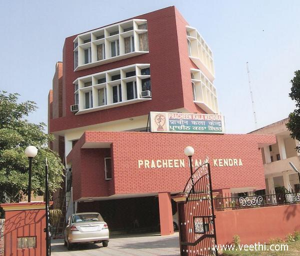 pracheen-kala-kendra-complex-at-sector-35-chandigarh