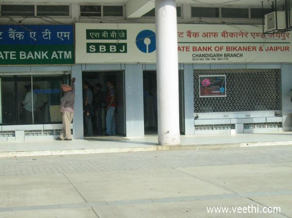State-bank-atm-chandigarh