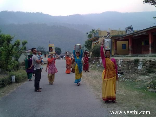 Chaukhutia Photos