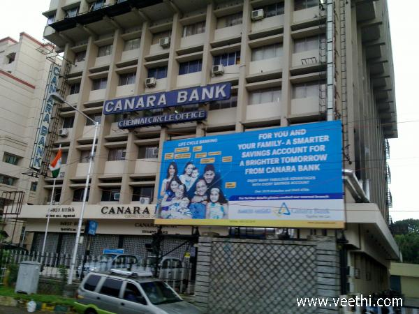 canara-bank-at-mount-road
