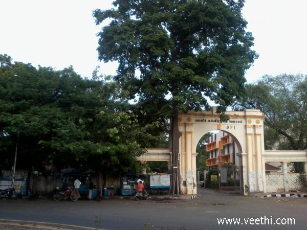 dpi-college-road-chennai