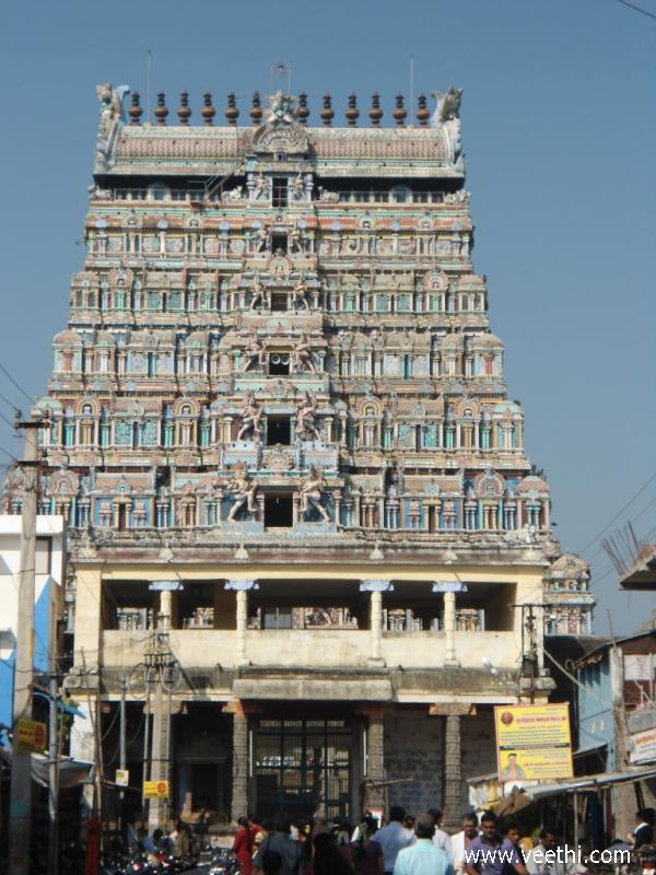 Chidambaram Photos