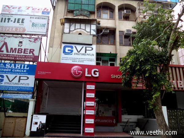 LG Electronics Showroom, Janakpuri, New Delhi | Veethi