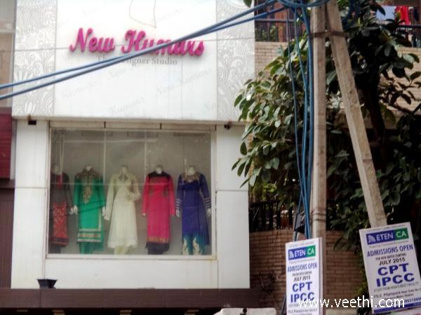 New Kumar S Fashion Designer Studio Rohini New Delhi Veethi