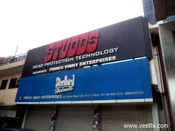 studs-showroom-in-kanti-nagar-new-delhi