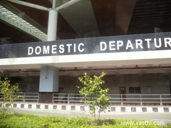 domestic-departure-lounge-ig-airport-delhi