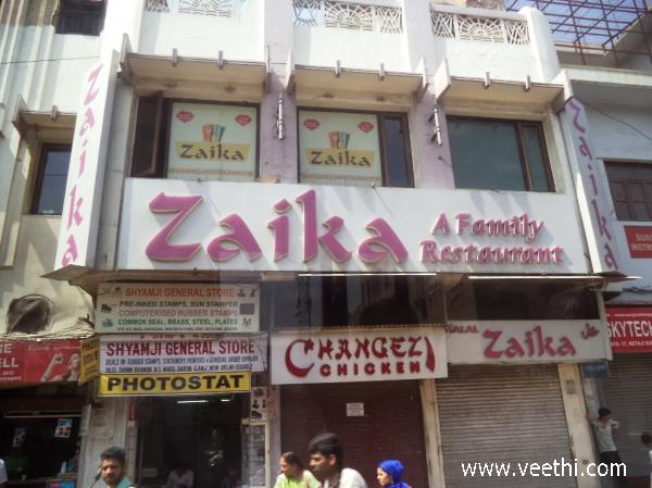 zaika-family-restaurant-in-daryaganj-delhi