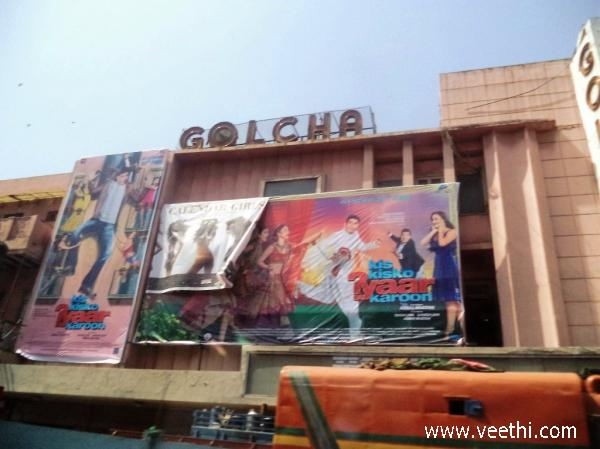single-screen-golcha-theater-delhi