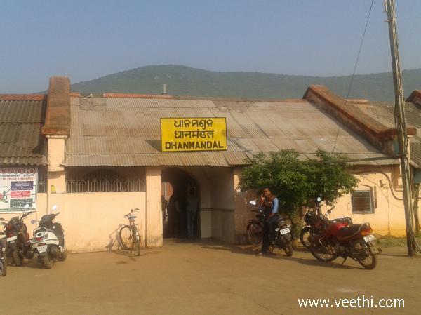 Dhanamandala Photos