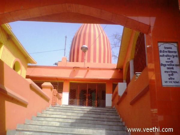 Dishergarh Photos
