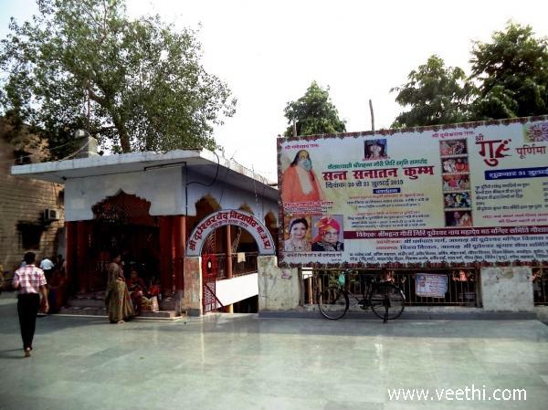 Ghaziabad Photos
