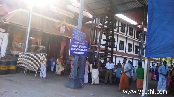 Guruvayur Photos