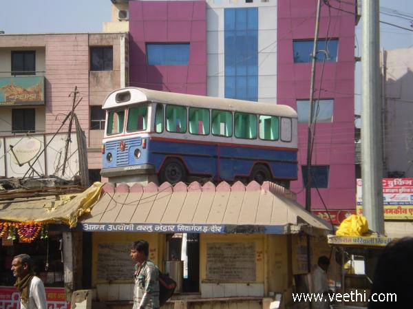 indore-city-bus-stand