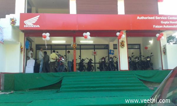 faizan-automobile-in-jagannathpur