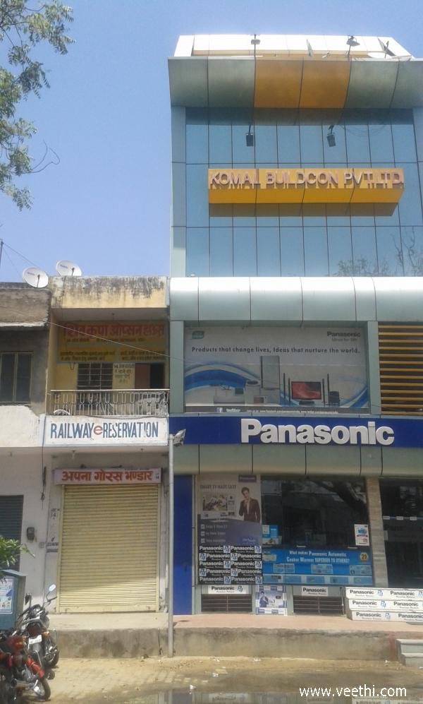 panasonic-store-in-jaipur