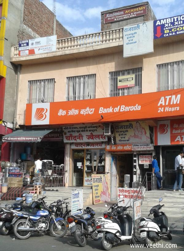 bank-of-baroda-in-jaipur