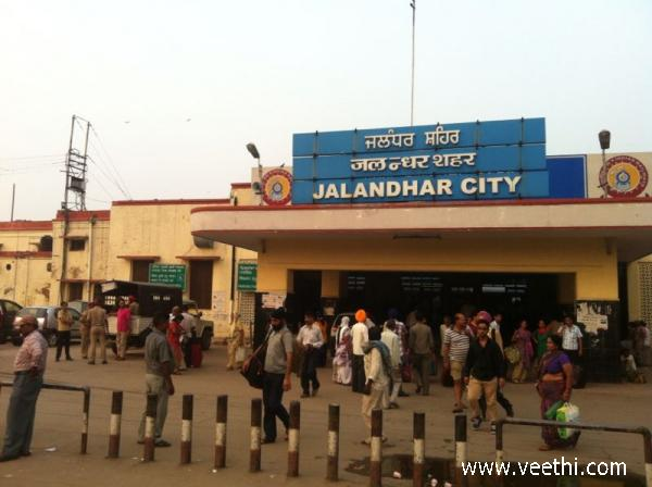Jalandhar Photos