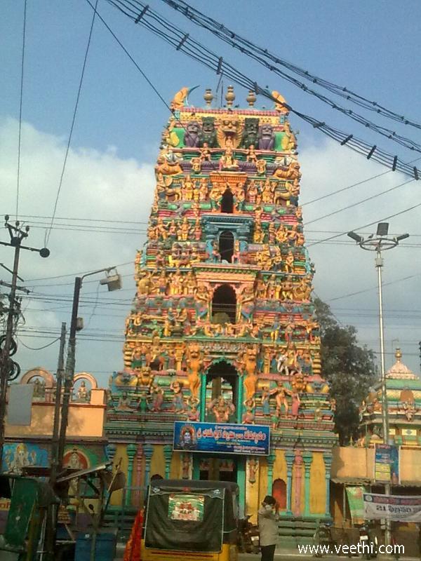 Kakinada Photos