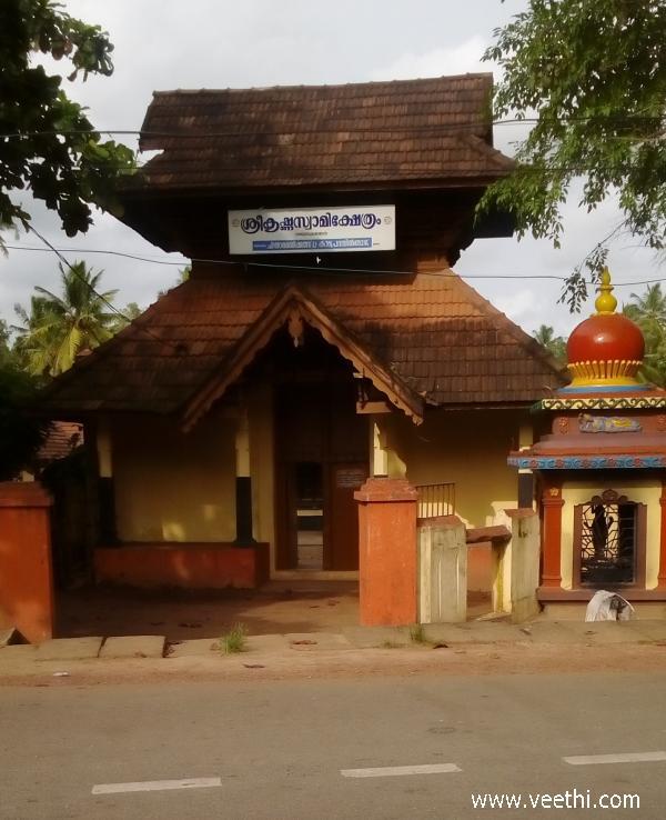 Karunagappalli Photos