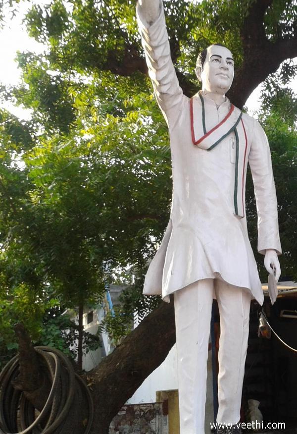 Kavali Photos