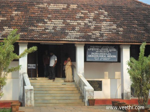 Kozhikode Photos