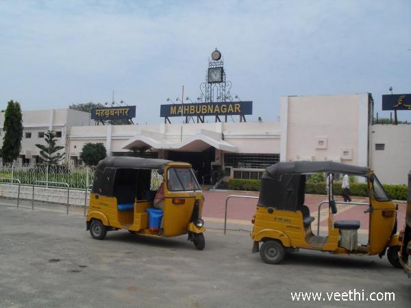 Mahabubnagar Photos