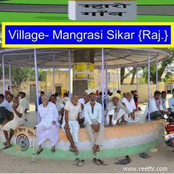 Mangrasi Photos