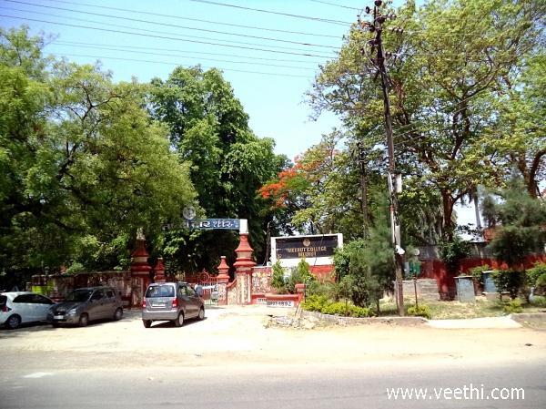 Meerut Photos