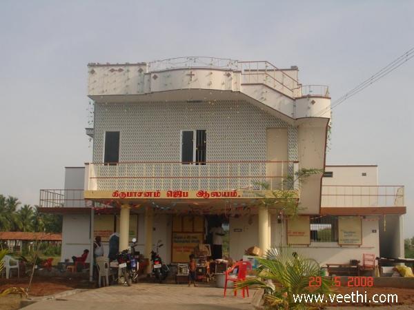 Namakkal Photos
