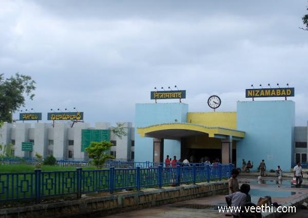 Nizamabad Railway Station