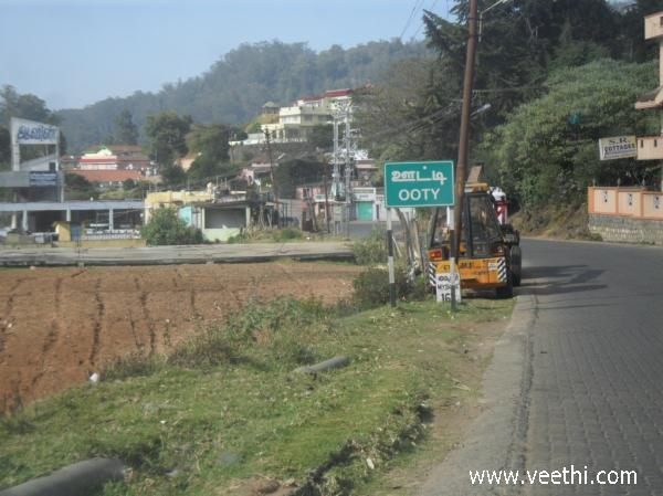 welcome-to-ooty