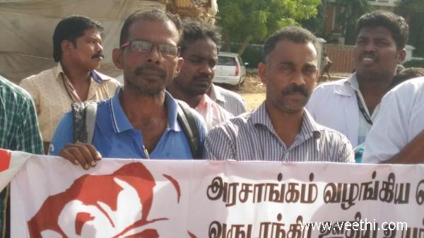 Palayamkottai Photos