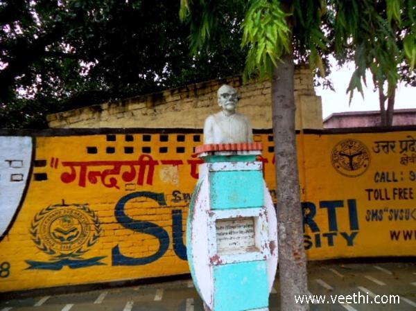 Parikshitgarh Photos