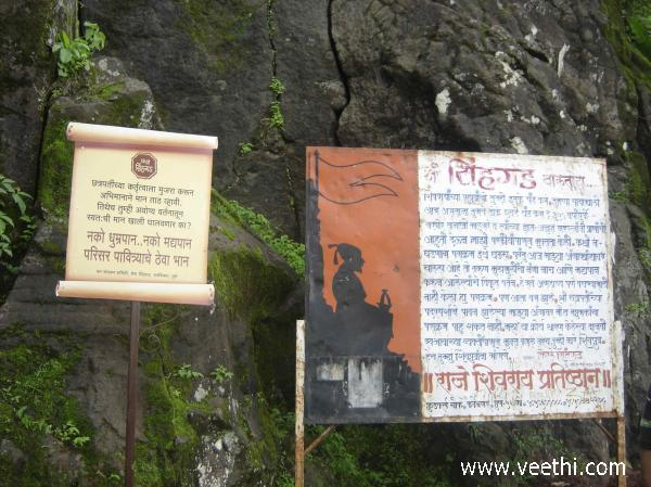 info-on-sinhgad-fort-pune