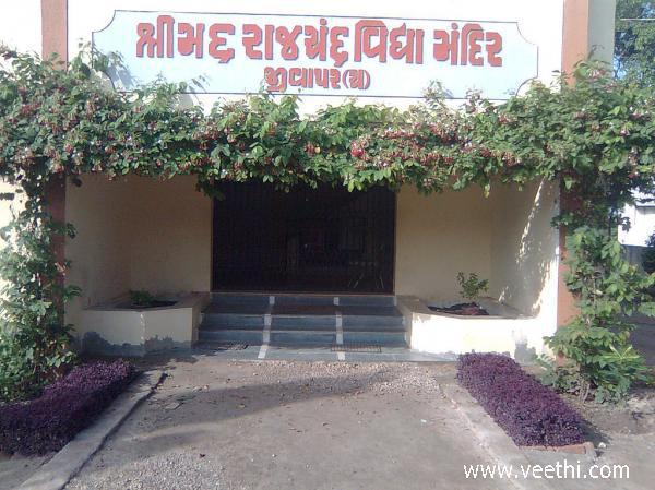 Rajkot Photos
