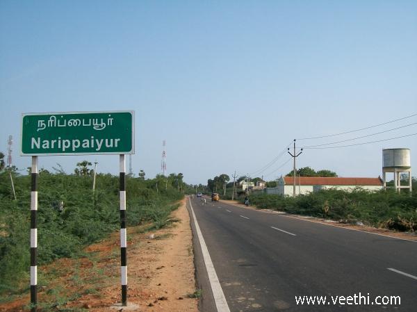 Ramanathapuram Photos
