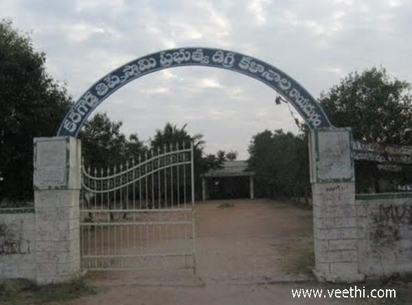 rayadurg-government-college