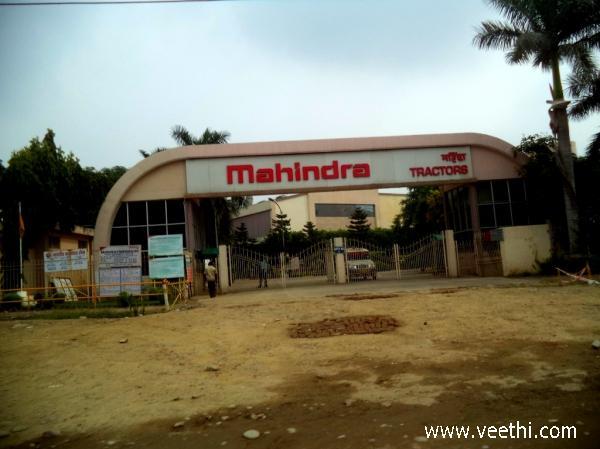 Rudrapur Photos