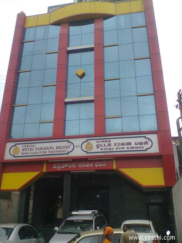 Srikalahasti Photos