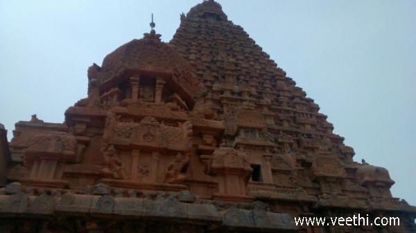 Thanjavur Photos