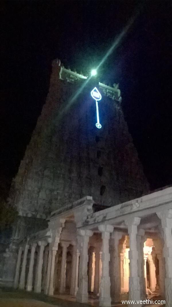 Thiruchendur Photos