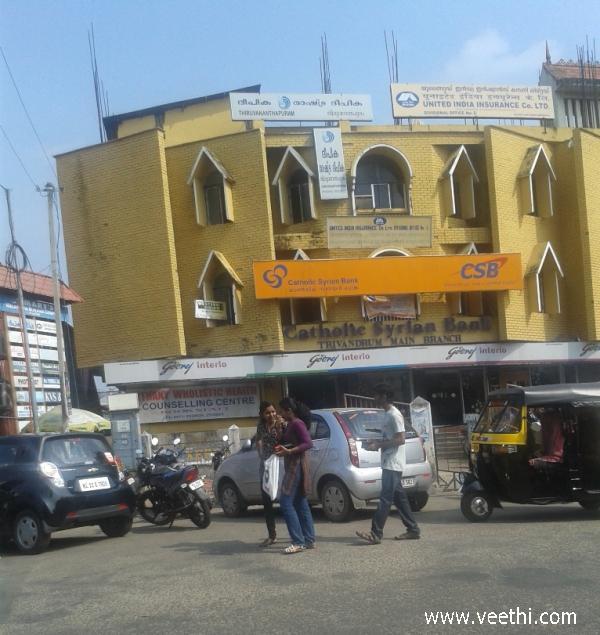 Catholic Syrian Bank (CSB) Trivandrum Main Branch