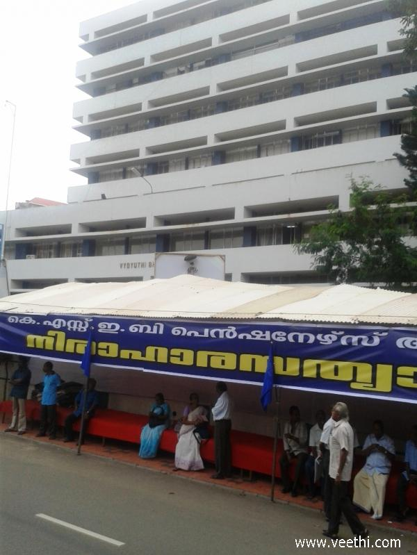 people-infront-of-vidhyuthi-bhavan-pattom