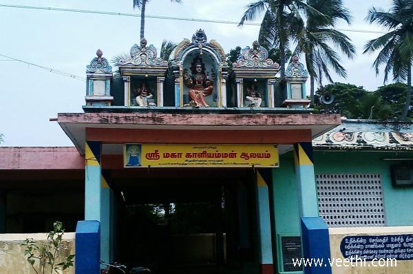 Thiruvarur Photos
