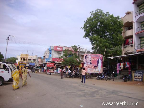 Thiruvenkatam Photos