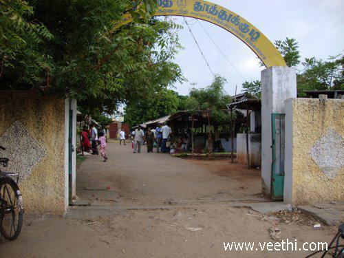 Thoothukudi Photos