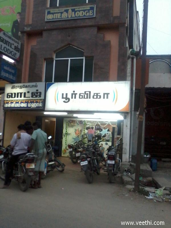 Tindivanam Photos