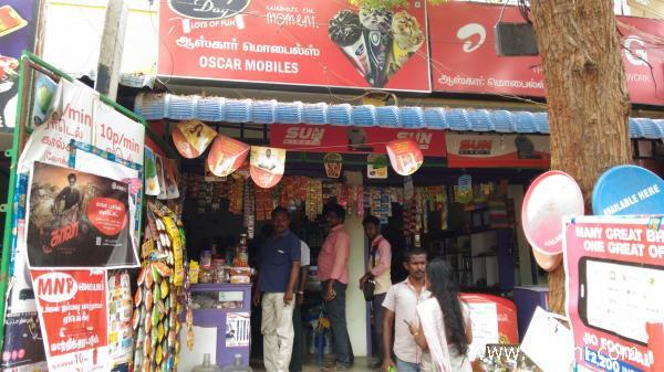 Tirunelveli Photos